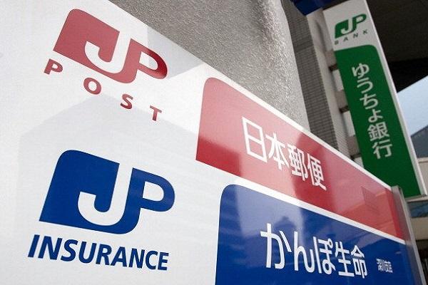 「日本郵政グループ」新規上場後は課題が山積み?