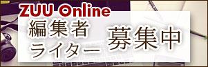 banner_writer3