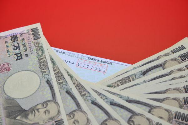 「波乱相場」で妙味増大!?20万円以下で買える割安「好配当」「株主優待」銘柄